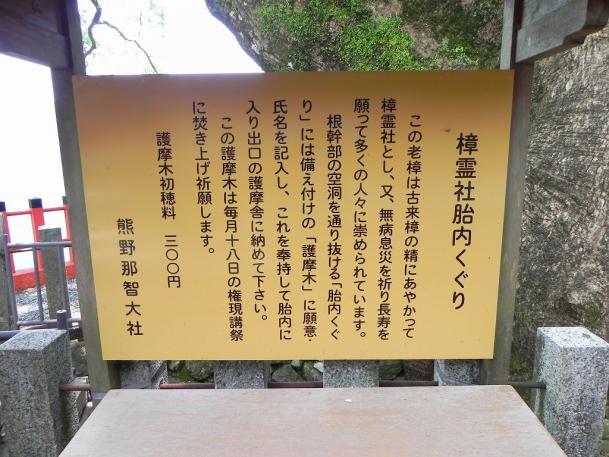 s-miekiji02_015.jpg