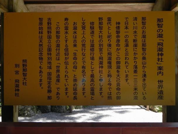 s-miekiji02_021.jpg