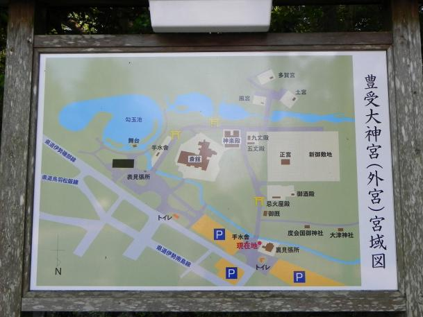 s-miekiji03_003.jpg