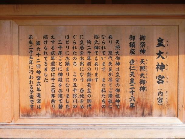 s-miekiji03_009.jpg
