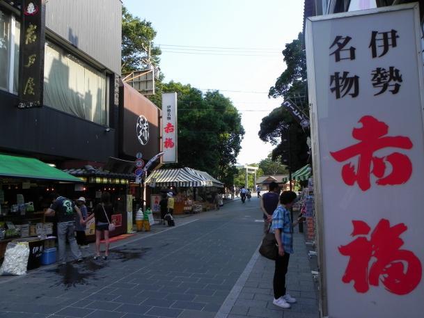 s-miekiji03_020.jpg