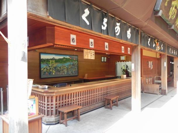 s-miekiji03_021.jpg