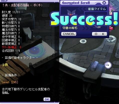 sShihaisyaYubi5.jpg