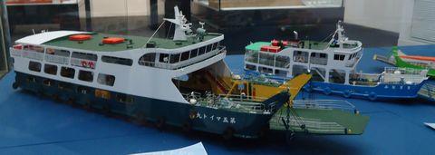 SHIPS06