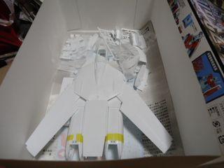VF-1切り出し