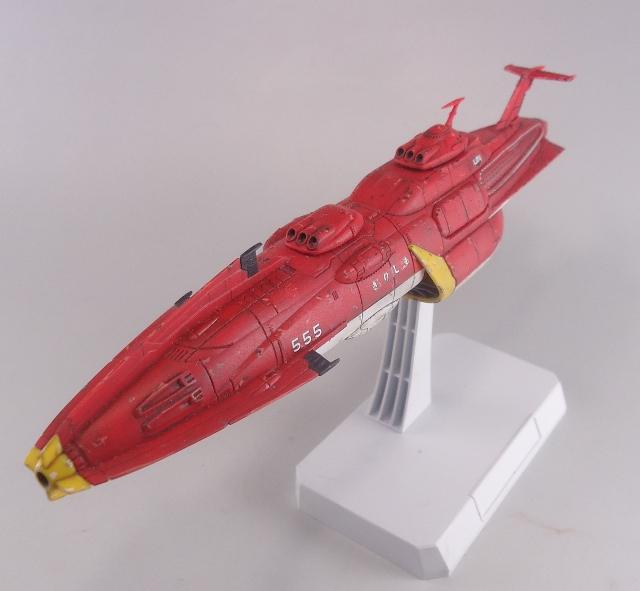 宇宙戦艦キリシマ