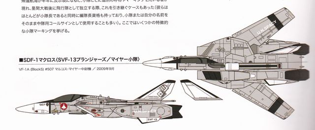 VF-1_05