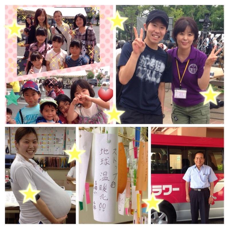メモリー3
