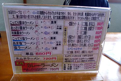 P1010029web.jpg
