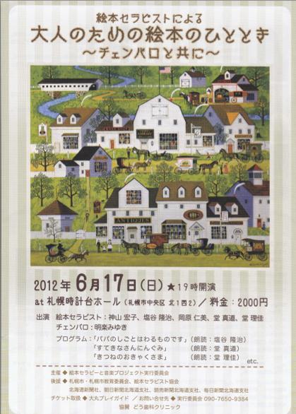 スクリーンショット 2012-05-24 17.41.47