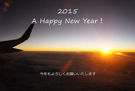2015-photo-blog.jpg