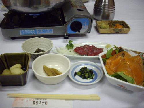 五岳ホテル-16