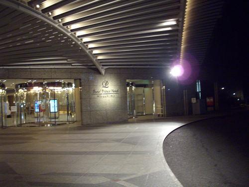 グランドプリンスホテル広島-2