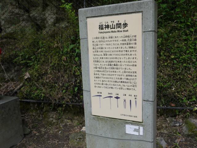 石見銀山-26