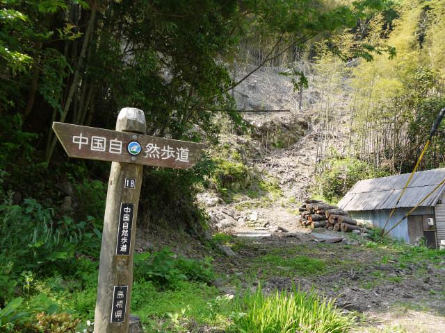 石見銀山-43