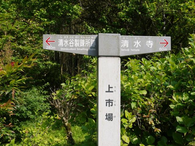 石見銀山-47