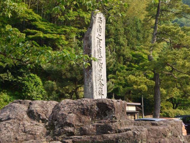 石見銀山-81