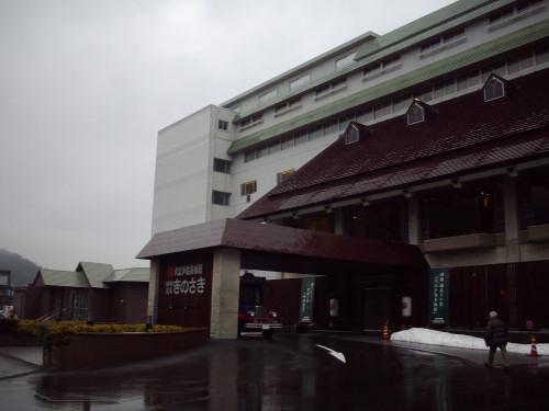 大江戸温泉-1