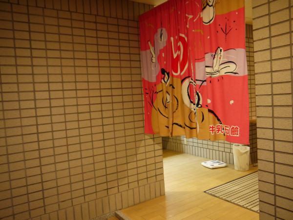 志賀レークホテル-13