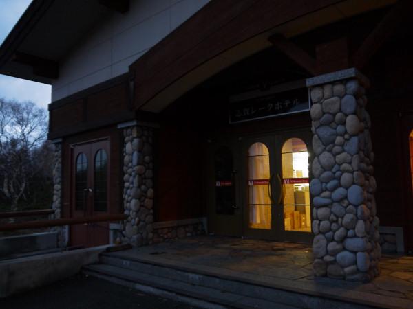 志賀レークホテル-4