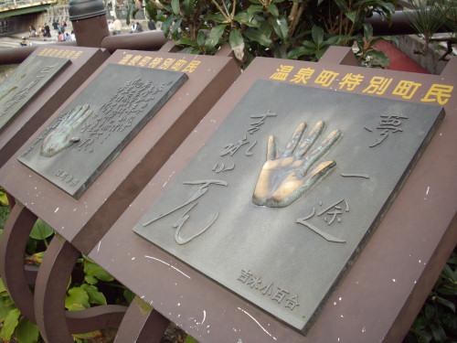 湯村温泉-10