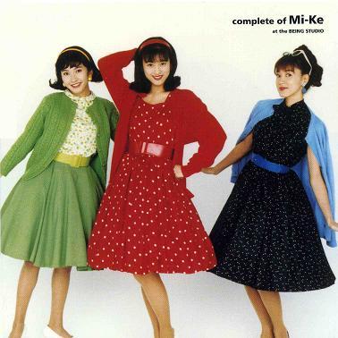 2002-mi-ke.jpg