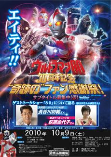 2010_10_09_01.jpg