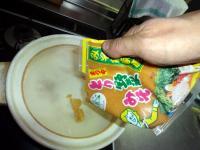 とりやさい味噌3
