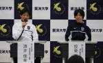 20131214rikujo酒井監督・啓太