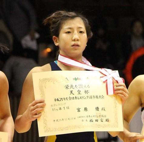 東洋大学スポーツ新聞編集部