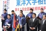 20131212sumo集合