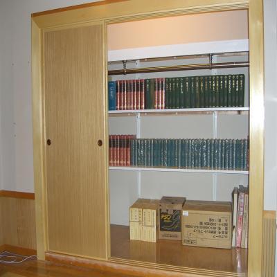 本棚 収納内部