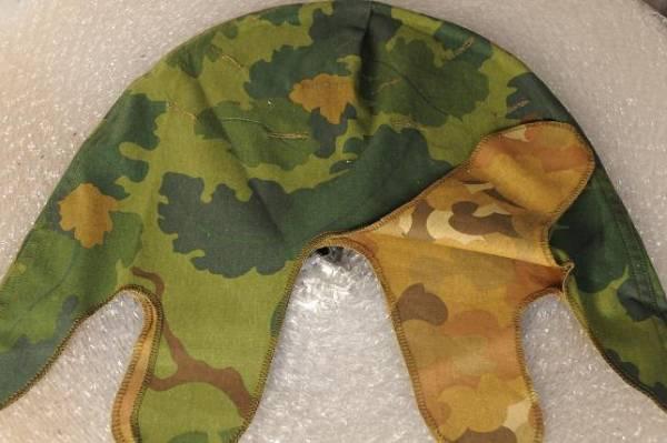 NAM_WAR helmet2