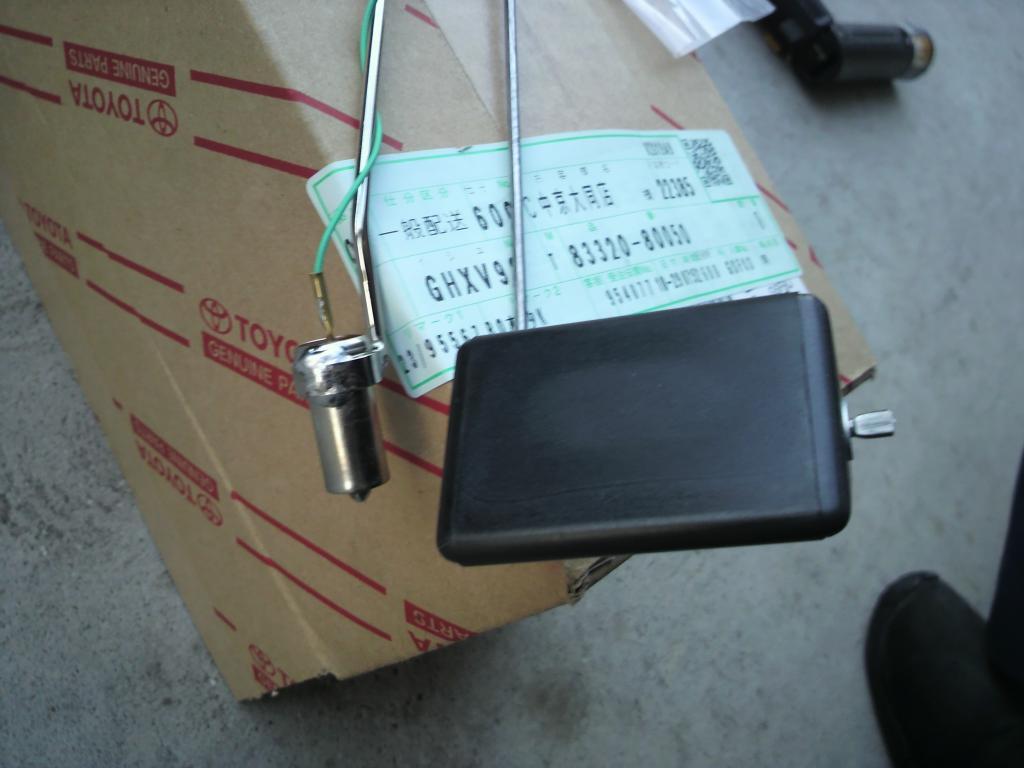 P1400008_convert_20120607012030.jpg