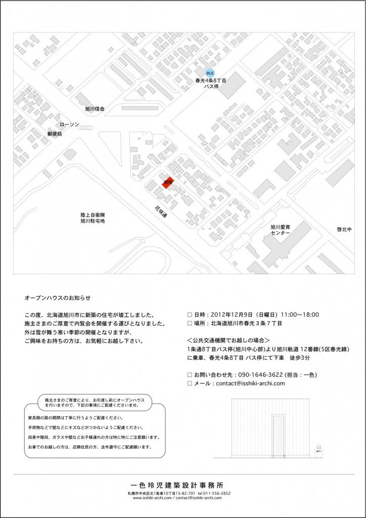 map-724x1024.jpg