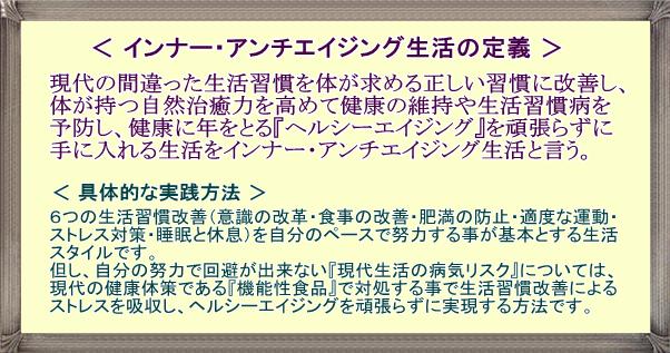 IAA_Life_Policy.png