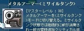 Maple110603_111932.jpg