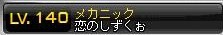 Maple110603_182700.jpg