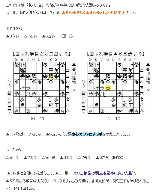CapD20101008_2.jpeg