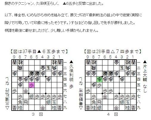 CapD20101009_1.jpeg