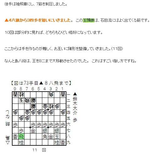 CapD20101009_5.jpeg