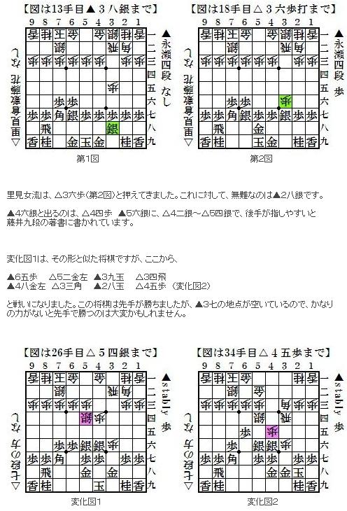 CapD20101010_1.jpeg