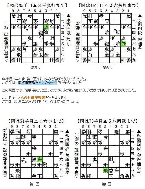 CapD20101010_3.jpeg