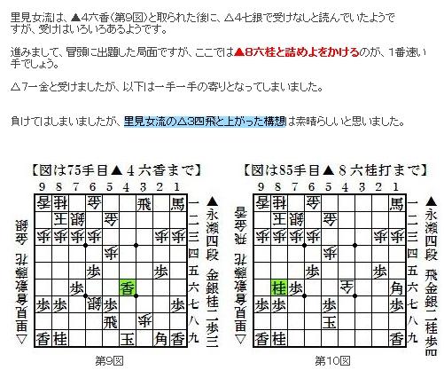 CapD20101010_4.jpeg