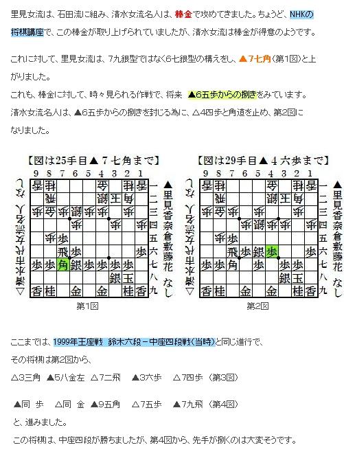 CapD20101010_5.jpeg