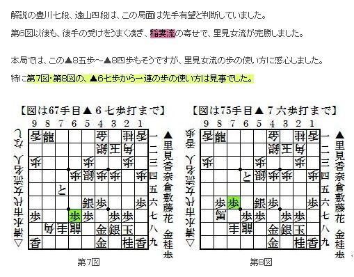 CapD20101010_7.jpeg