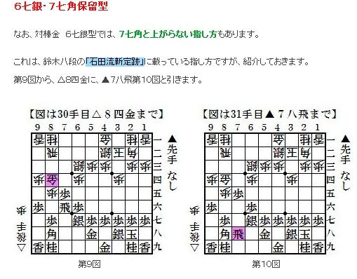 CapD20101010_8.jpeg