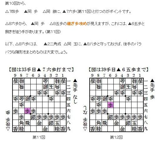 CapD20101010_9.jpeg