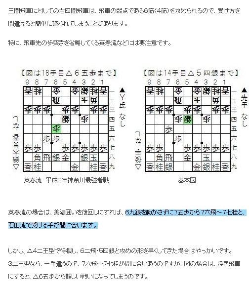 CapD20101011_4.jpeg