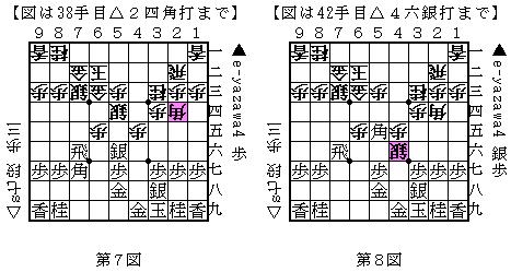 CapD20101212c.png